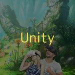 簡単にゲーム開発ができる「Unity」とは!!